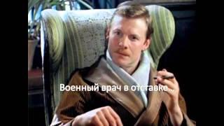 К Дойл ''Записки о Шерлоке Холмсе''