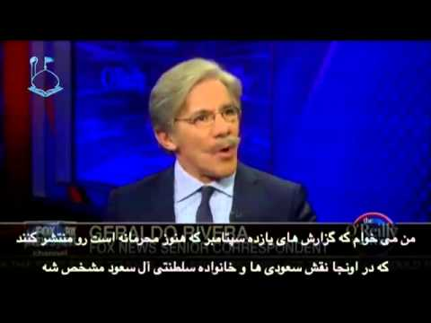 IRAN is not terrorist ! Saudi is - Fox News
