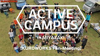 Active Campus in宮崎実施レポート♪【アクティブキャンパス ダイジェスト版】
