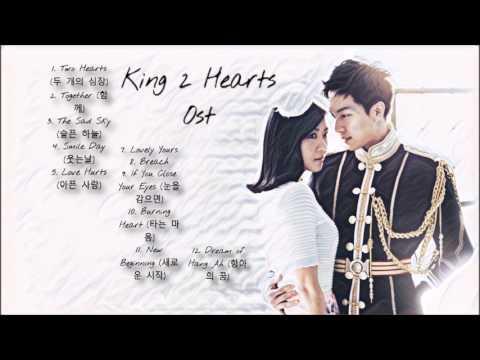 King 2 Hearts 더킹 투하츠 OST