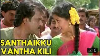 Santhaikku Vantha Kili | Dharma Durai | Tamil HD Songs