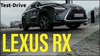 Lexus RX Обзор и Тест-драйв