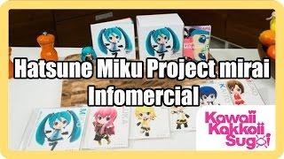 Hatsune Miku Project mirai COMPLETE Infomercial (US RELEASE)