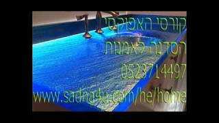 VID Countertop Epoxy  משטח אפוקסי למטבח