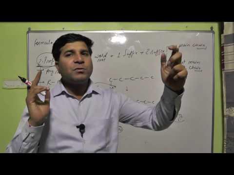 GENERAL FORMULA FOR IUPAC NOMENCLATURE