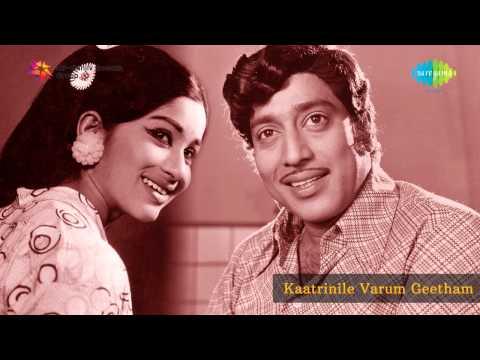 Kaatrinile Varum Geetham | Oru Vaanavil Pole song