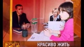 Российские чиновники зачастили на курорты Италии(На этот раз заммэра Воркуты намеревалась поехать на Сицилию, чтобы там изучить особенности местного самоуп..., 2012-04-19T08:13:43.000Z)