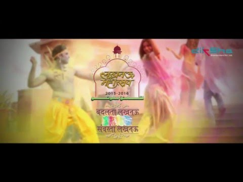 Lucknow Mahotsav Theme Song 2015-16 Full HD Video I Diksha Entertainment