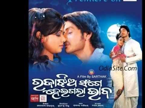 Jhia pila kipari mens hue idia bhasare Male Sexual Enhancement