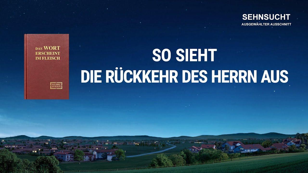 Christlicher Film | Sehnsucht Clip 1 - So sieht die Rückkehr des Herrn aus