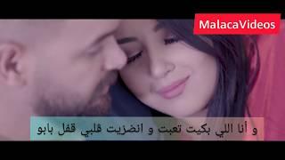 كلمات أغنية خلاص لياسمين بلقاسم | YASMINE BELKACEM - KHLASS- خلاص ( exclusive music video)