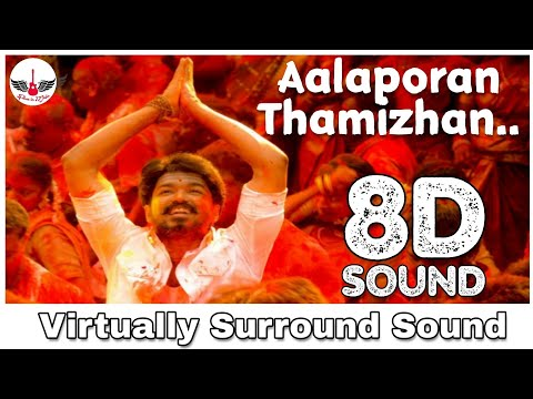 Tamil 3D|8D Songs