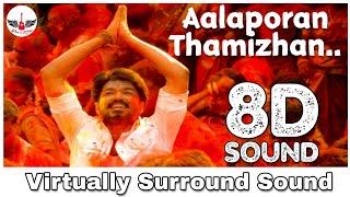 Aalaporan Thamizhan | 8D Audio Song | Mersal | Vijay |  A.R.Rahman