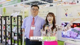 정남농협화성웰빙떡클러스터사업단_RICESHOW 2017…