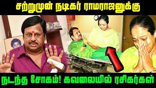 சற்றுமுன் நடிகர் ராமராஜனுக்கு நடந்த சோகம் கவலையில் ரசிகர்கள் | Veteran Actor Ramarajan