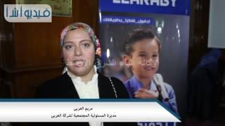 بالفيديو:مريم العربي