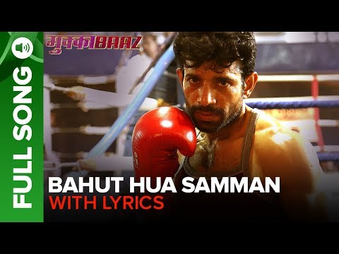 Bahut Hua Samman - Full Song With Lyrics |...