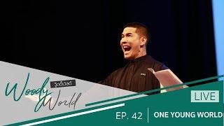 """[FULL] Woody World EP.42 l เทปพิเศษ """"ออกไปพูดให้โลกฟัง"""" #oneyoungworld"""