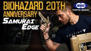 Tokyo Marui Biohazard (Resident Evil) 20th Anniversary Samurai Edge - RedWolf Airsoft RWTV