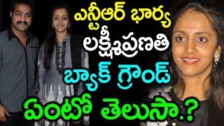 Jr NTR Wife Lakshmi Pranathi Personal Life Details   Tollywood Celebrity Updates   News Mantra