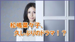 YouTubeをご覧の方にお知らせ http://www.youtube.com/watch?v=l3dwXSRc...