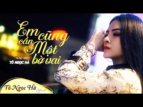 Em Cũng Cần Một Bờ Vai - Tô Ngọc Hà   MV OFFICIAL
