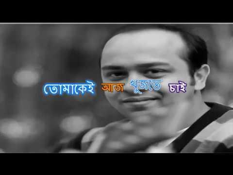 Ekta Gopon Kotha With Lyrics   Topu   YouTube