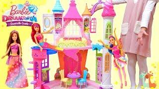 バービー にじのお城で遊びました。マーメイドや妖精のお人形を 使いま...
