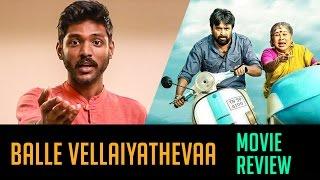 Bale Vellaiya Theva Movie Review | Sasi Kumar