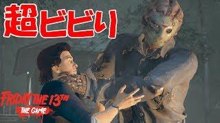 超ビビりの13日の金曜日【Friday the 13th: The Game】#1 TAKAMOのゲーム実況