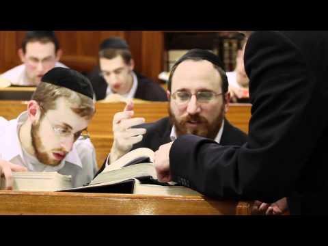 The MIR Yeshiva 24th Annual Dinner: Saluting Limud Hatorah