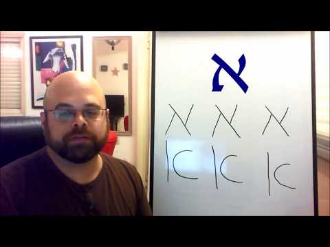 Hebrew Alphabet - Lesson 1 - Learn to write and read Hebrew in only 6 lessons!
