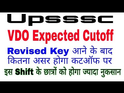 Vdo 2018 expected cutoff after revised answer key/Vdo cutoff after answer key/Upsssc Vdocutoff 2018
