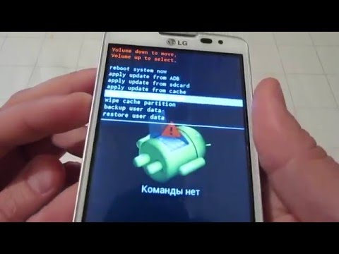 Hard Reset Lg L60 X135 - Полный сброс Lg L60 X135 - обходим пароли - Телефон Заблокирован