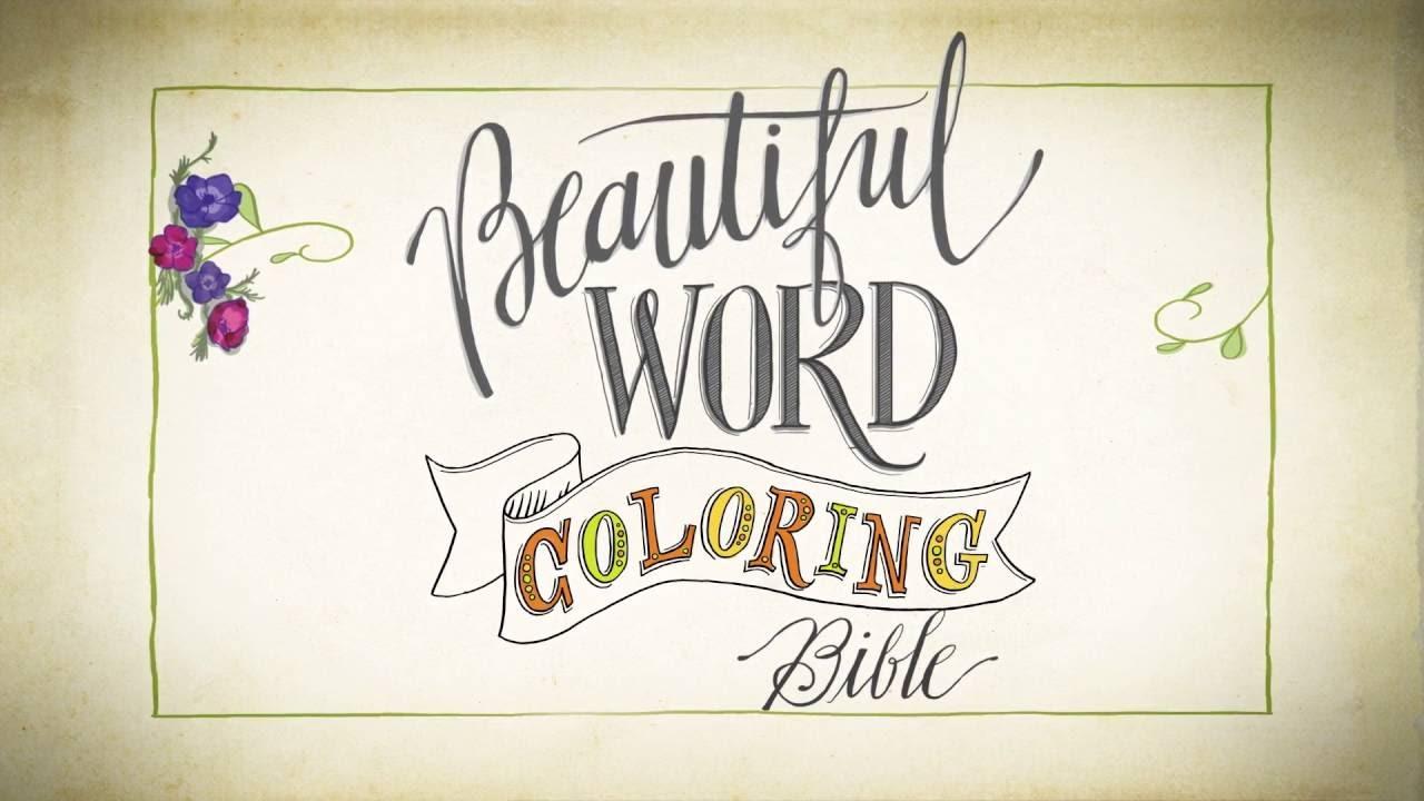 NIV Beautiful Word Coloring Bible - YouTube