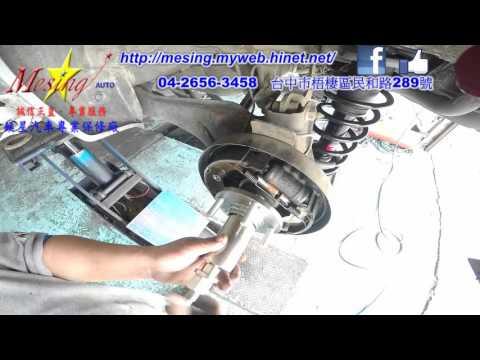How To Install Replace Rear Hub Wheel Bearing MITSUBISHI LANCER 1.6L 2001~2007 4G18 FICIA CVT
