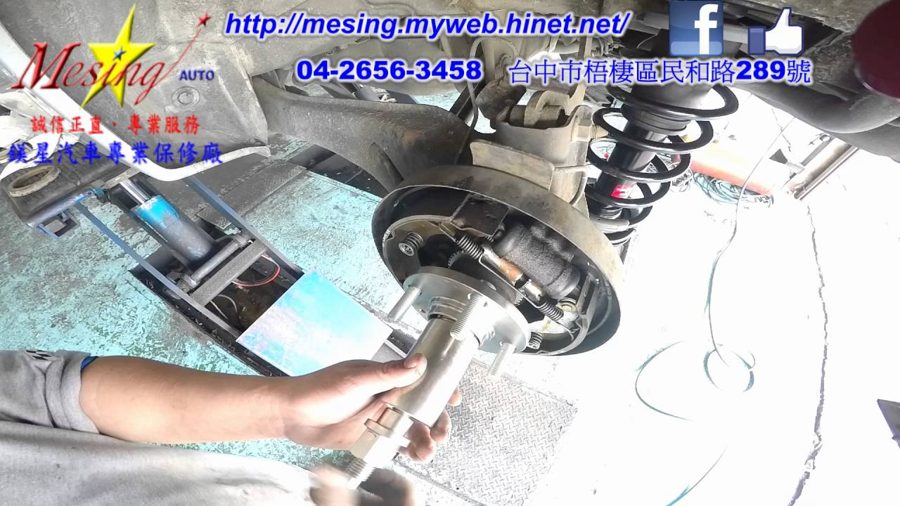Mitsubishi Eclipse Cost >> How To Install Replace Rear Hub Wheel Bearing MITSUBISHI LANCER 1.6L 2001~2007 4G18 FICIA CVT ...