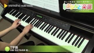 使用した楽譜はコチラ http://www.print-gakufu.com/score/detail/12104...