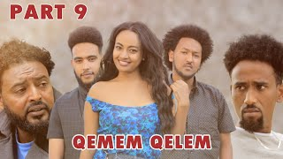 New Eritrean Series movie  2020 -QEMEM QELEM  part 9 //ቀመም ቀለም 9ይ ክፋል