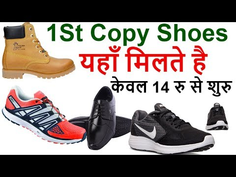 First Copy Shoes at 90% Discount