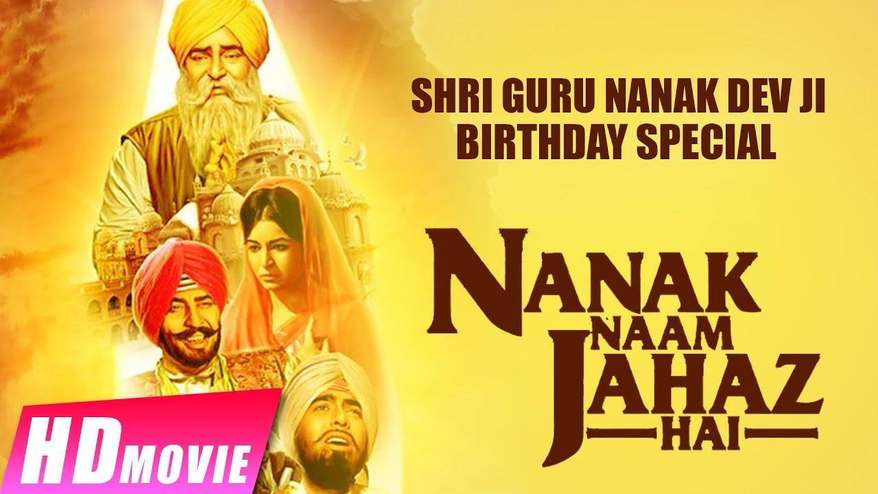 nanak naam jahaz hai full movie hd shri guru nanak dev ji new