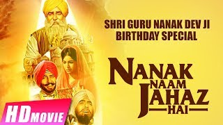 Nanak Naam Jahaz Hai (Full Movie)| HD | Shri Guru Nanak Dev Ji | New Punjabi Movies