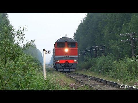 """""""Приветливые"""" Тепловоз 2ТЭ116К-1110 с пригородным поездом Серов - Приобье"""