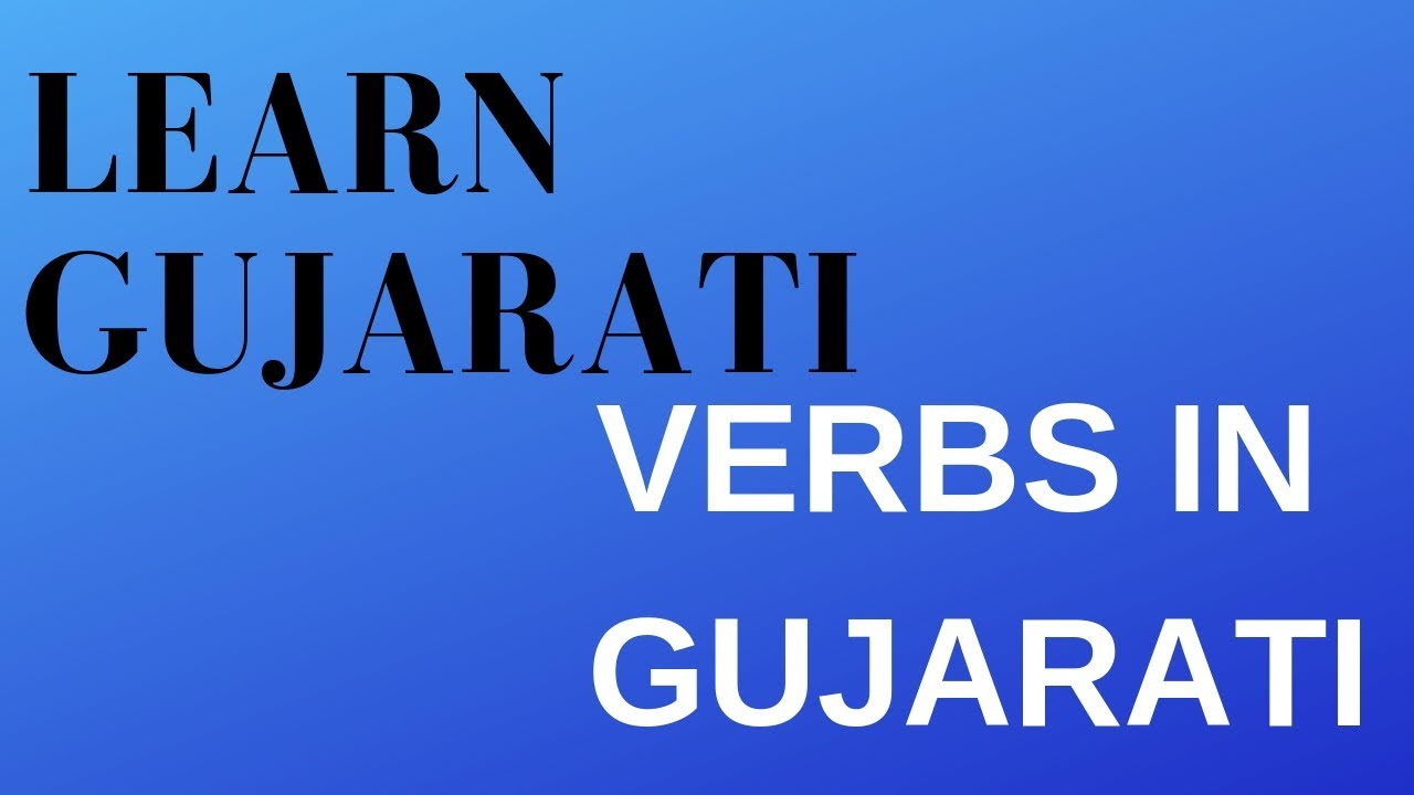 I am from Mumbai and I want to learn the Gujarati language ...