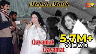 Mehak Malik || Qayamat | Deewane Songs || 2020 Latest Program|| Shaheen Studio