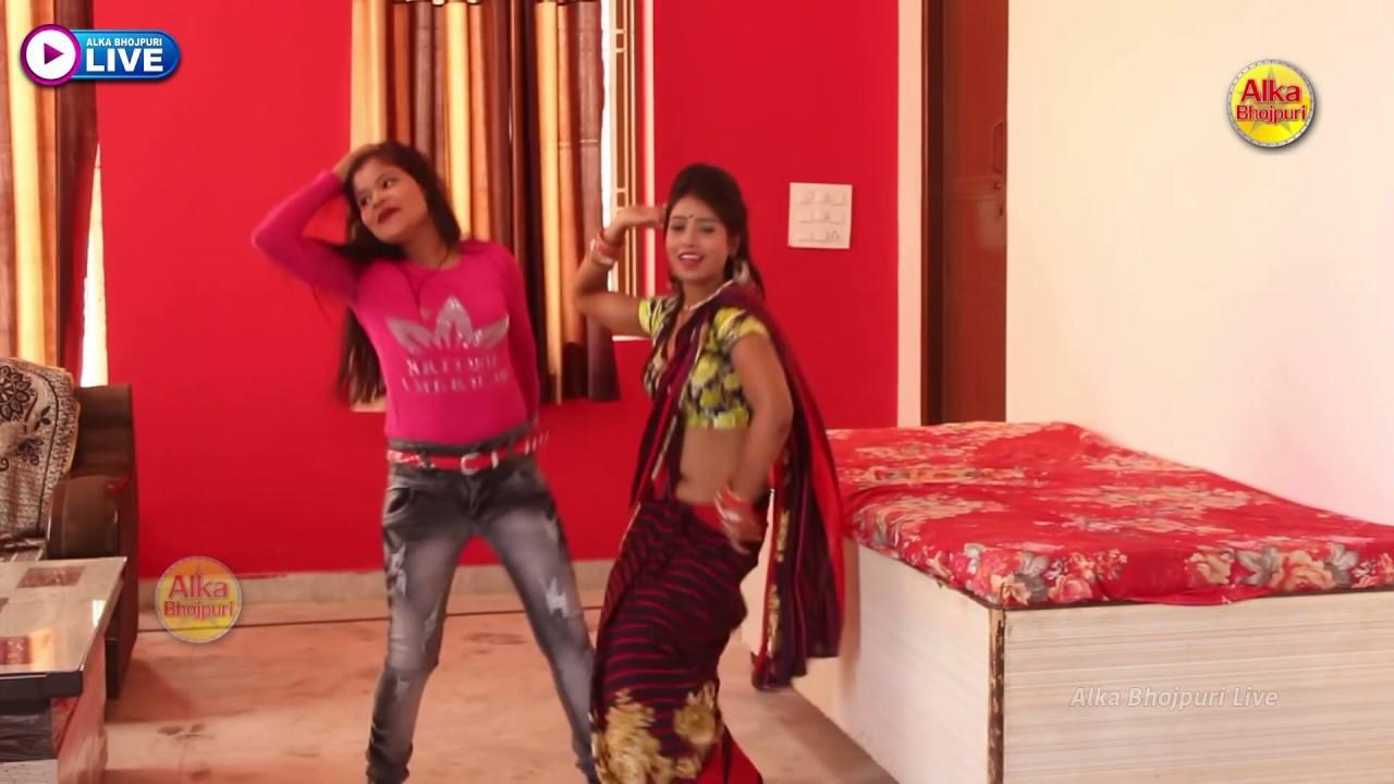 Bhojpuri New Song    भउजी और नन्द ने किया मिलकर धमाके दार डांस