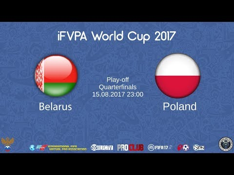 iFVPA World Cup 2017 | Play-off Quarterfinals | Belarus vs Poland