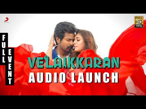 Velaikkaran Audio Launch Live | Anirudh | Sivakarthikeyan, Nayanthara L Mohan Raja