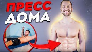 Как правильно качать пресс дома - Как работают мышцы пресса(В этом видео я рассказываю о том как правильно качать пресс. Пресс делиться на 2 мышцы и их можно накачать..., 2014-06-23T07:41:38.000Z)