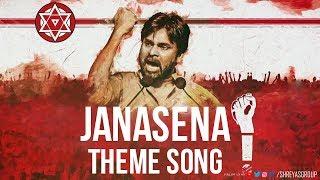 Jana Sena Party Song   Pawan Kalyan    Jana Sena Party Official Theme Song